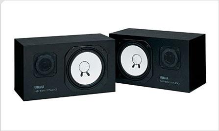 advanced audio yamaha ns 10m. Black Bedroom Furniture Sets. Home Design Ideas